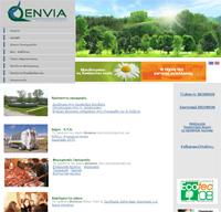 Envia.gr